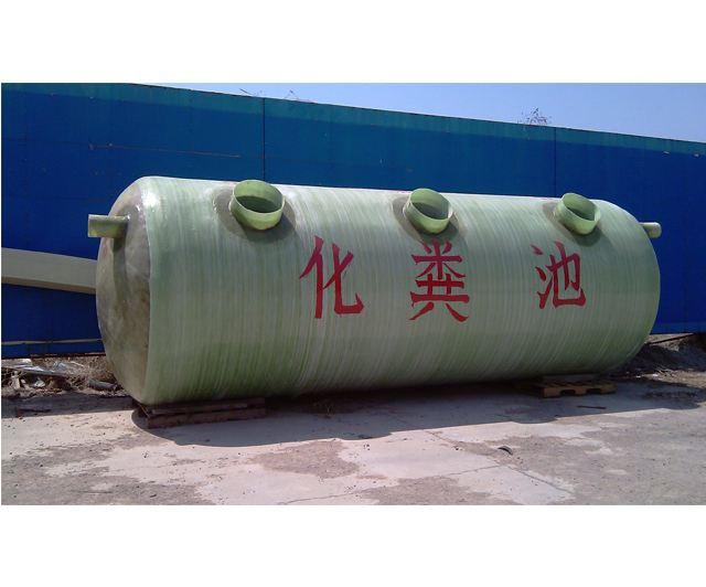 米6直播化粪池