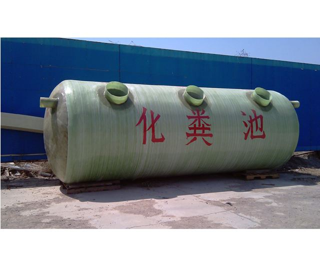 米6直播化粪池与传统的相比有哪些优势?