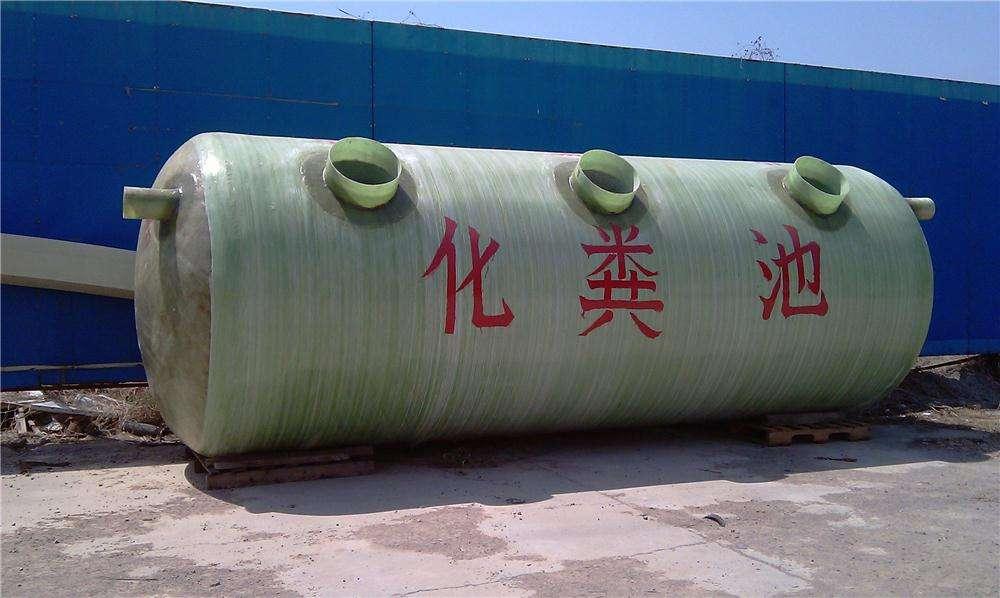 青岛米6直播化粪池